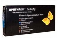 Офтальмикс Butterfly Color (3Т)